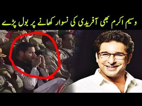 Waseem Akram Talking About Shahid Afridi Putting Naswar During Defence Day Function Afridi Naswar