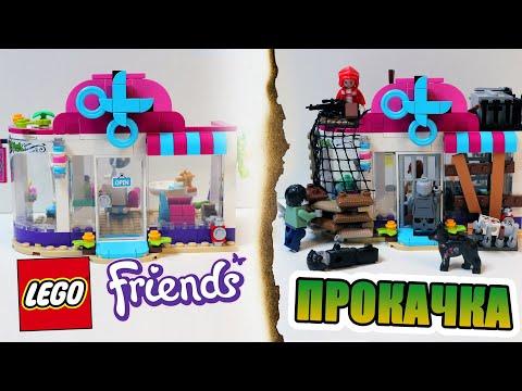 LEGO ПРОКАЧКА - ЗОМБИ АПОКАЛИПСИС