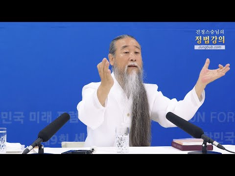 [대한민국 미래 포럼][세계 난제(難題) 진단] 8901강 중국과 시진핑의 미래(3_3)