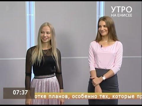 Настольный теннис в Красноярске