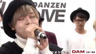 2017.03.21【だんぜん!! LIVE#48】 SHOTA這次穿得好可愛~唱歌也好好聽~~...