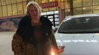 Автосалон Кубань Авто - мнение довольного клиента