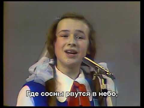 Лесной олень -- Инна Курилова - 1973 - к-ф  «Ох, уж эта Настя!»