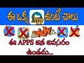 Google Files Go App | Telugu | Sharing App | File Go App Beta Version launched | Our Techno Prasanth