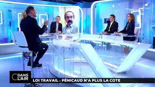 Loi Travail : Pénicaud n'a plus la cote #cdanslair 28.07.2017