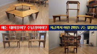 [캠핑장비리뷰/화로테이…