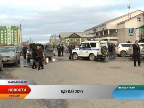 В Нарьян-Маре пьяный водитель сбил пять автомобилей
