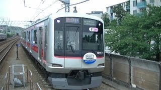 東急5050系5174F(「時差Biz」HM付き)各停元町・中華街行き行き 多摩川駅入線