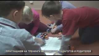 Счет 5 в кубе 2 - Математика по методике Зайцева для детей