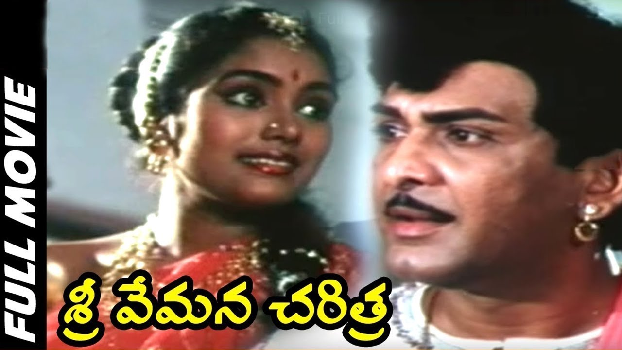 Sri Vemana Charitra Telugu Full Length Movie  Vijayachander, Chandra Mohan,  Telugu Movies