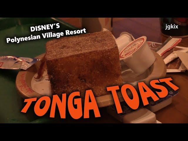 Tonga Toast at Disneys Polynesian Resort
