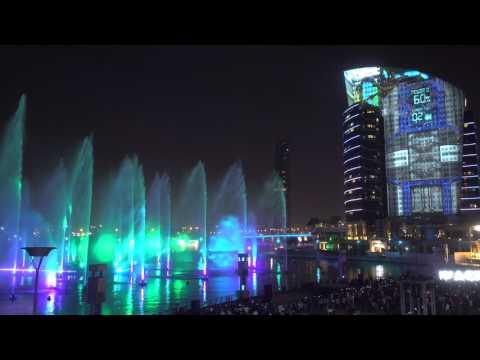 Dance Section from Child's Play Imagine Dubai Festival City 4k