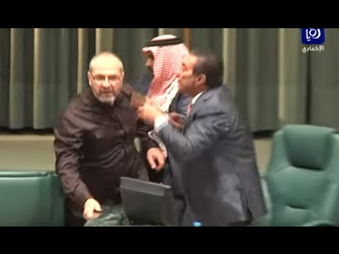 مشاجرات وشتائم وطرد وانسحابات في مجلس النواب الأردني