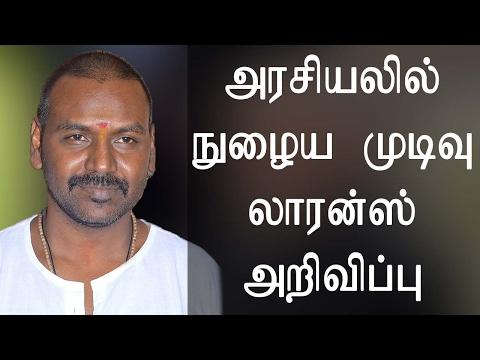 Raghava Lawrence Angry at Media -Jallikattu Protest - Lawrence அரசியலில் நுழைய முடிவு