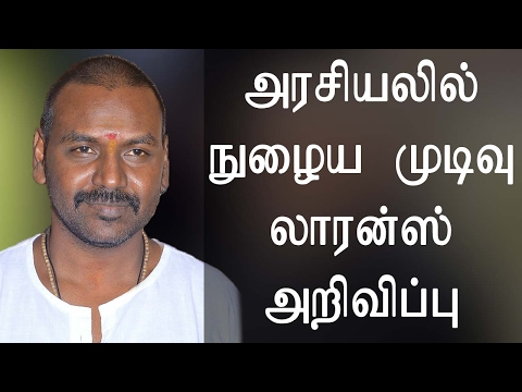 Jallikattu Protest Raghava Lawrence Angry at Media - Lawrence அரசியலில் நுழைய முடிவு லாரன்ஸ் அறிவிப்பு  -~-~~-~~~-~~-~- Please watch: