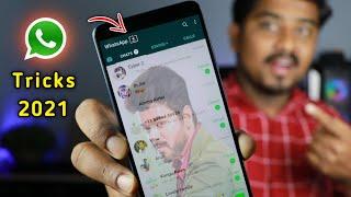 99% யரகக தரயத WhatsApp Tricks  7 Whatsapp Tips And Tricks 2021