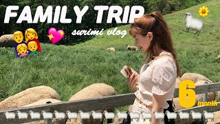 vlog | 가족여행???????/월정사전나무숲길…