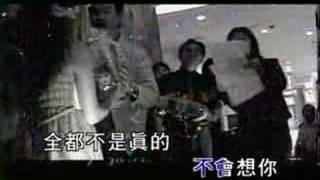 陶喆-流沙 KTV