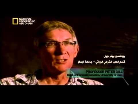 القاتل المتسلسل – وثائقي التحقيق في جرائم القتل