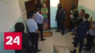 Астраханские чиновники и бизнесмены попались на мошенничестве - Россия 24