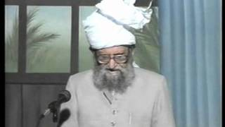 Urdu Dars Malfoozat #540, So Said Hazrat Mirza Ghulam Ahmad Qadiani(as), Islam Ahmadiyya