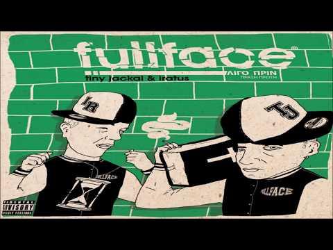 fullface---Άκρως-ερωτικό