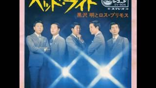1969.11 作詞:橋本淳 作曲編曲:筒美京平 ジャケットは周囲の色がブル...