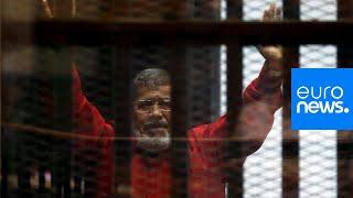 وفاة الرئيس المصري السابق محمد مرسي أثناء جلسة محاكمته
