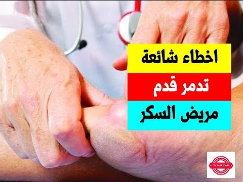 شرق  الخريبه دوعن - Magazine cover