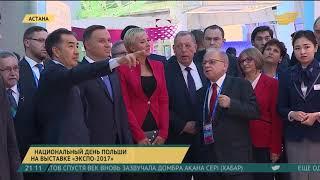 видео Выставка «Польша – путь к независимости»