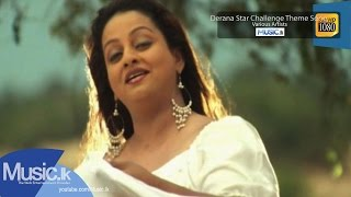 Derana Star Challenge Theme Song - Various Artists From www.Music.lk