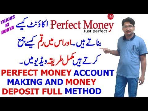 PERFECT MONEY ACCOUNT MAKING AND MONEY DEPOSIT TRICK URDU HINDI 2019