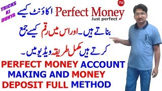 PERFECT MONEY ACCOUNT MAKING AND MONEY DEPOSIT TRICK URDU HINDI 2018