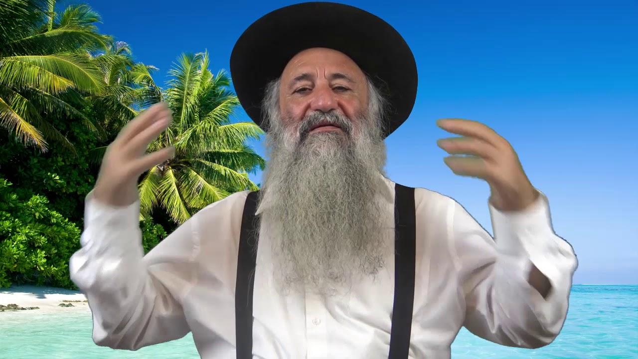 Lois de La Techouva N°8 - Rav Menahem Berros HD