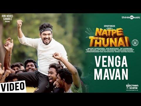 Vengamavan Video Song | Natpe Thunai | HD  1080p