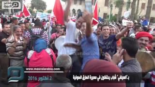 مصر العربية | بـ