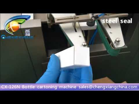 【CHENGXIANG】e-liquid packing/cartoning machine shipping to France
