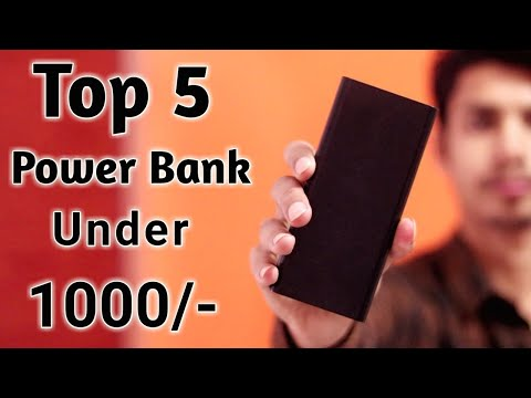 Top 5 Power Banks Under 1000/- ¦ Best Power Bank ¦ Budget Power Bank ¦ Amazon Power Bank ¦ Flipkart