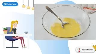 Чесночный хлеб с моцареллой Вкусный рецепт