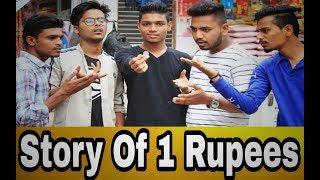 Story  of 1 Rupees || Gujarati Comedy Video || Kaminey Frendzz