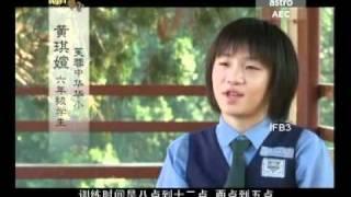《我来自华小》 - 芙蓉中华小学 Part 3/4