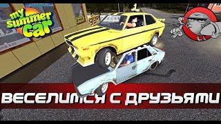 My Summer Car - Engine Building, Wood Hauling Job Money Tips, Ultra Drunk - Gameplay Highlights Ep 6