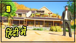 GTA 5 Rich Life #9 - Golden FarmHouse | Hitesh KS