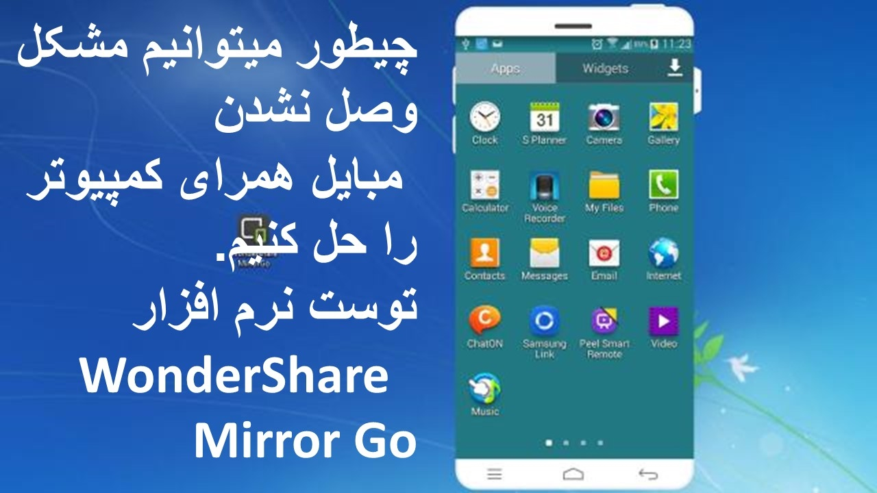 Wondershare Mirror Go Connecting Problem Solved Youtube
