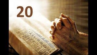 IGREJA UNIDADE DE CRISTO   /  Estudos Sobre Oração 20ª Lição  -  Pr. Rogério Sacadura