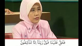 Belajar Baca Al Quran - Al Infitaah  Lanjutan