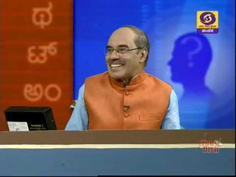Thatt Anta Heli | Kannada Quiz Show | 26-03-2019 | DD Chandana