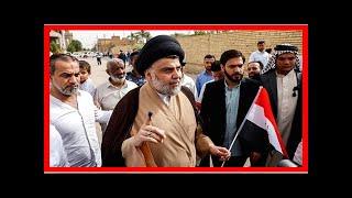 Breaking News | U.S. in contact with ex-foe Sadr after shock win in Iraq poll - aide