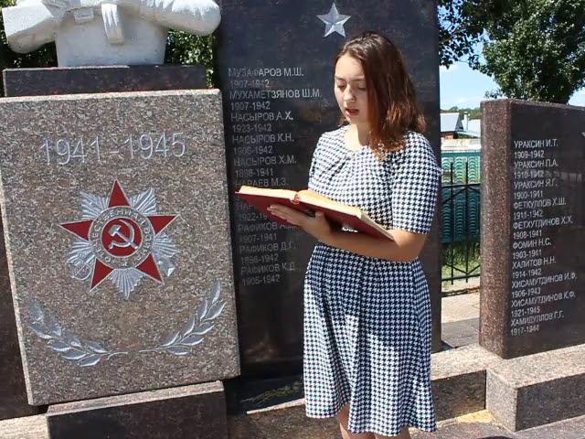 Изображение предпросмотра прочтения – РузиляМинебаева читает произведение «Отец и сын» А.Т.Твардовского