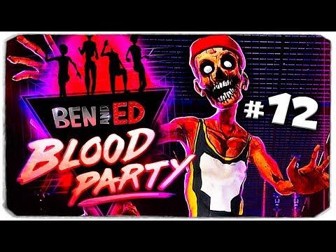 """ДАША И БРЕЙН В ИГРЕ """"Ben And Ed - Blood Party"""", #12 - НЕПРОХОДИМЫЙ ЛЕВЕЛ!"""